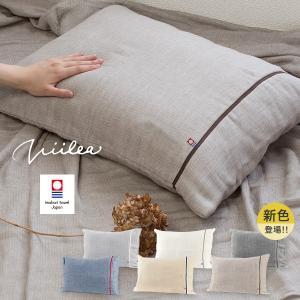 (M) 今治タオル 枕カバー ビレア 5重ガーゼ ピロカバー 送料無料