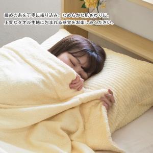 (M) 今治タオル 枕カバー 43×63cm カロケット ピローケース 送料無料|broome|03