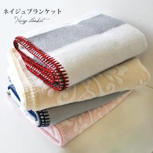 日本製 ネイジュブランケット ひざ掛け 送料無料|broome