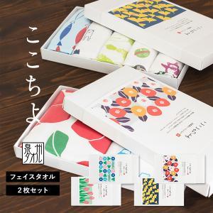 (G) 日本製 ここちよ フェイスタオル2枚セット ギフトボックス入り 日本製 ガーゼタオル 和風柄 泉州タオル プチギフト※短冊のし または ギフトカード対応|broome