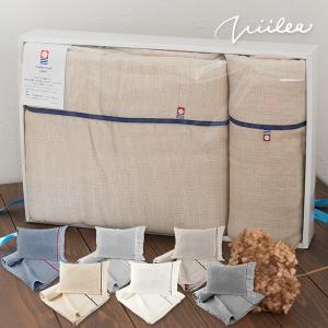 (G) ギフトセット  今治産  5重ガーゼ ビレア ガーゼケット + 枕カバー 同色ギフトセット  送料無料|broome