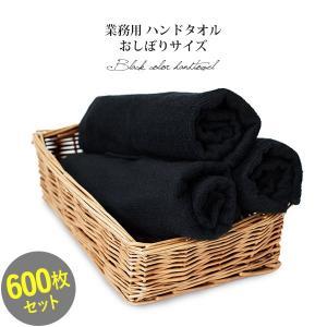 ハンドタオル 黒 業務用 日本製 95匁 600枚ロット販売|broome