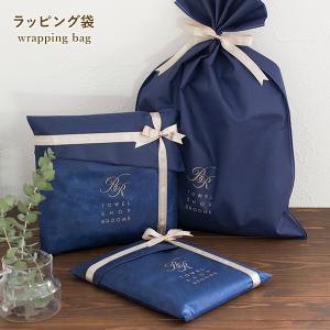 ラッピングバッグ(袋タイプ)紙袋付き broome