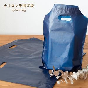 フェイスタオル&ハンドタオル用ナイロン(手提げタイプ) broome