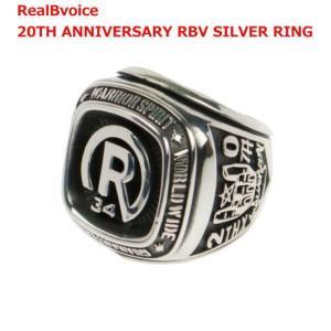 REAL B VOICE/リアルビーボイス シルバーリング 10124-10626 RealBvoiceブランド20周年記念 SILVER RING/指輪 サーフ 34個限定 シルバー925 bros-clothing