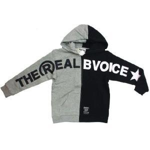 リアルビーボイス/REAL B VOICE・キッズ 2147586 ジップアップ・裏毛スウェットパーカー/子供用パーカー(サイズ140) グレー【送料無料】|bros-clothing
