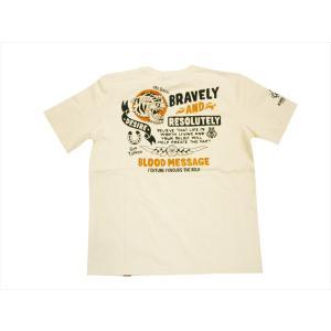 ブラッドメッセージ BLOOD MESSAGE/エフ商会 Tシャツ BLST-1110 『TIGER』アメリカン タトゥー半袖Tシャツ オフホワイト|bros-clothing