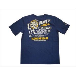 ブラッドメッセージ BLOOD MESSAGE/エフ商会 Tシャツ BLST-1110 『TIGER』アメリカン タトゥー半袖Tシャツ ロイヤルブルー|bros-clothing