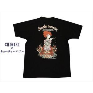キューティーハニー×CHIGIRI/契・コラボTシャツ CHS34-653 プリント「後見美人」柄・半袖Tシャツ 和柄 ブラック|bros-clothing