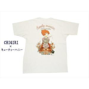 キューティーハニー×CHIGIRI/契・コラボTシャツ CHS34-653 プリント「後見美人」柄・半袖Tシャツ 和柄 ホワイト|bros-clothing