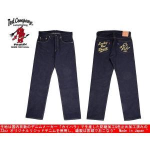 テッドマン TEDMAN/エフ商会 DEVIL-5号SP(伍号) ヘビーウエイト・バージョン 23oz チェーン刺繍「テッドマン&文字」デニムパンツ インディゴ|bros-clothing