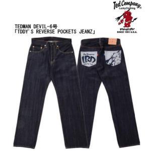 テッドマンTEDMAN/エフ商会 ジーンズ DEVIL-6号 「TEDDY'S REVERSE POCKETS JEANZ」デニムパンツ/生デニム インディゴ|bros-clothing