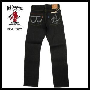 テッドマンTEDMAN/エフ商会 ジーンズ DEVIL-7号TS DEVIL刺繍 15.5oz テイパードデニムパンツ/生デニム インディゴ|bros-clothing