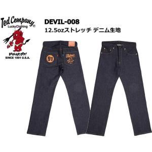 テッドマンTEDMAN/エフ商会 ジーンズ DEVIL-008 12oz レギュラーストレート ストレッチ・デニムパンツ メンズ インディゴ|bros-clothing