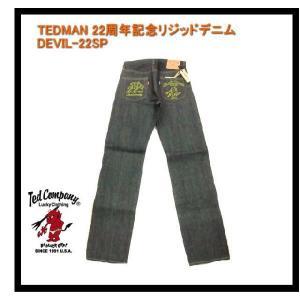テッドマン TEDMAN・エフ商会 22周年記念リジッドデニム DEVIL-22SP デニムパンツ/ジーンズ インディゴ|bros-clothing