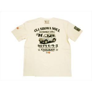 カミナリ KAMINARI エフ商会 半袖Tシャツ KMT-184