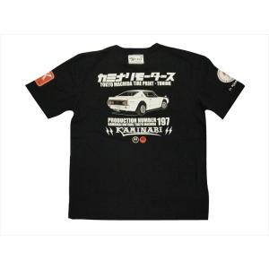 カミナリ KAMINARI エフ商会 半袖Tシャツ KMT-193