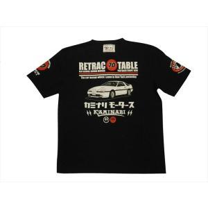 カミナリ KAMINARI エフ商会 半袖Tシャツ KMT-200