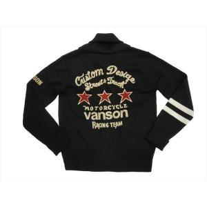 VANSON/バンソン カーディガン NVKN-502 チェーン刺繍ロゴ&サガラ刺繍「スリースター」ショールカラーカーディガン ブラック|bros-clothing