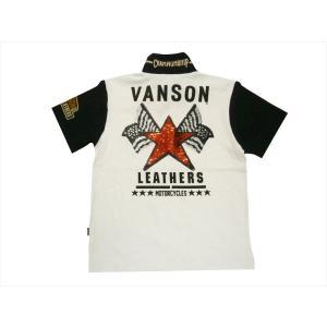 VANSON/バンソン ポロシャツ NVPS-907 スパンコール&プリント