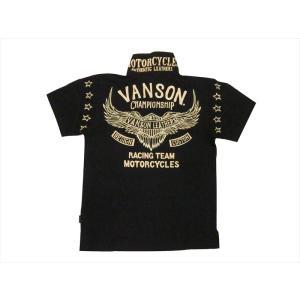 VANSON/バンソン ポロシャツ NVPS-911 刺繍&プリント フライングエンブレム 天竺生地 ジャガード生地切替 半袖ポロシャツ ブラック|bros-clothing