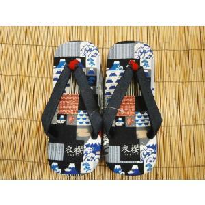 衣櫻 ころもざくら 雪駄 SA-1214 ジャパンパッチワーク柄 奈良雪駄サンダル 日本製