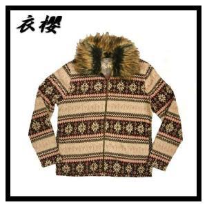 衣櫻(ころもざくら) SA-731 着物文様 和柄生地切替・ファー付き 雪柄ニットジャケット ブラウン「送料無料」|bros-clothing