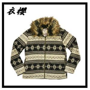 衣櫻(ころもざくら) SA-731 着物文様 和柄生地切替・ファー付き 雪柄ニットジャケット ブラック「送料無料」|bros-clothing