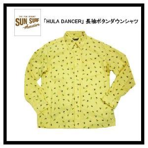 SUN SURF/サンサーフ SS24815 総柄『HULA DANCER/フラダンサー』オックスフォード・ボタンダウン長袖シャツ イエロー|bros-clothing