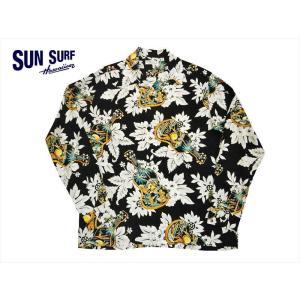 SUN SURF サンサーフ アロハシャツ SS28019
