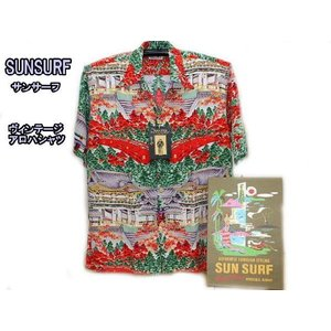 SUN SURF サンサーフ/東洋エンタープライズ SPECIAL EDITION SS34178 ヴィンテージ アロハシャツ『THE BEST OF NIKKO/日光東照宮』 グリーン【送料無料】|bros-clothing
