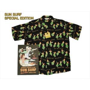 SUN SURF サンサーフ/スペシャルエディション アロハシャツ SS37255 『HULA HANDS』 半袖ハワイアンシャツ ブラック|bros-clothing