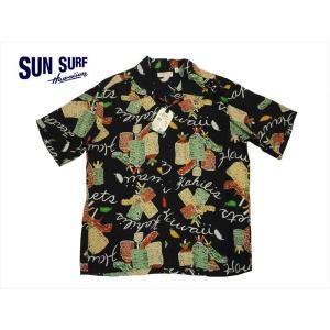 SUN SURF サンサーフ アロハシャツ SS37454 『HAWAIIAN KAHILI』 レーヨン・半袖ハワイアンシャツ ブラック|bros-clothing