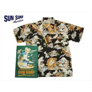 SUN SURF サンサーフ SPECIAL EDITION 半袖アロハシャツ SS37577 FASHION MART『EAGLE,TIGER,DRAGON』 縮緬ハワイアンシャツ ブラック|bros-clothing