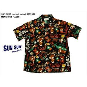 SUN SURF サンサーフ  Masked Marvel 半袖シャツ SS37659 「MENEHUNE MAGIC」ハワイアン 半袖オープンシャツ ブラック|bros-clothing