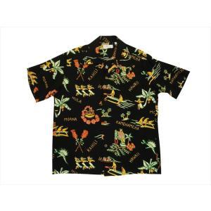 SUN SURF サンサーフ アロハシャツ SS37775『THE HAWAIIAN GOOD OLD TIMES』 レーヨン・半袖ハワイアンシャツ ブラック|bros-clothing
