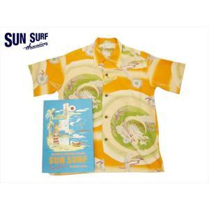 SUN SURF サンサーフ SPECIAL EDITION 半袖アロハシャツ SS37861 『DRAGON AND FLASH OF LIGHTNING』 縮緬ハワイアンシャツ オレンジ|bros-clothing