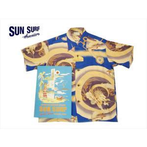SUN SURF サンサーフ SPECIAL EDITION 半袖アロハシャツ SS37861 『DRAGON AND FLASH OF LIGHTNING』 縮緬ハワイアンシャツ ブルー|bros-clothing