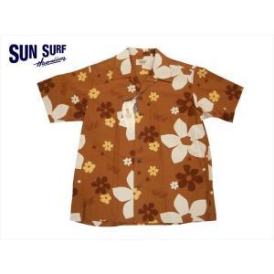 SUN SURF サンサーフ  Masked Marvel 半袖シャツ SS37922 「ABSTRACT FLOWER」コットンタイプライター ハワイアン 半袖オープンシャツ ブラウン|bros-clothing