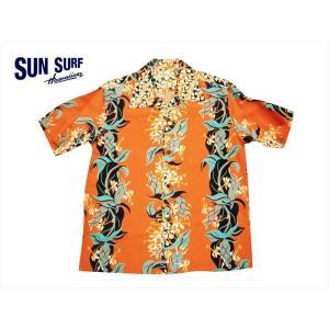 SUN SURF サンサーフ アロハシャツ SS38026 KAHILI GINGER  レーヨン・半袖ハワイアンシャツ オレンジ|bros-clothing