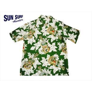 SUN SURF サンサーフ アロハシャツ SS38029