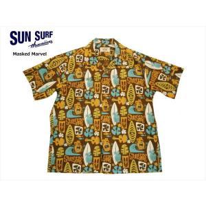 SUN SURF サンサーフ Masked Marvel 半袖シャツ SS38148