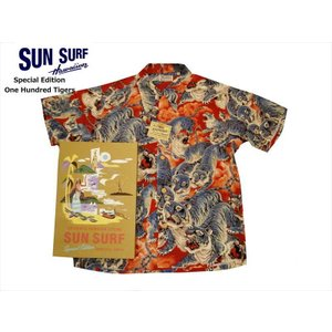 SUN SURF サンサーフ SPECIAL EDITION 半袖アロハシャツ SS38201