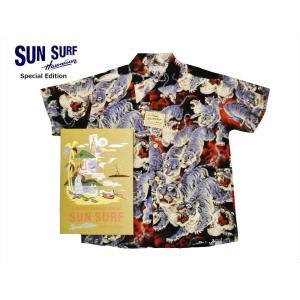 SUN SURF サンサーフ SPECIAL EDITION 半袖アロハシャツ SS38201