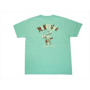 SUN SURF/サンサーフ Masked Marvel 半袖Tシャツ SS77687 「ウクレレ メネフネ」ハワイアンTシャツ ブルー|bros-clothing