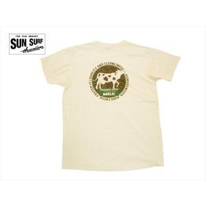 SUN SURF/サンサーフ 半袖Tシャツ SS77912 『MILK』 ハワイアン・半袖Tシャツ オフホワイト|bros-clothing