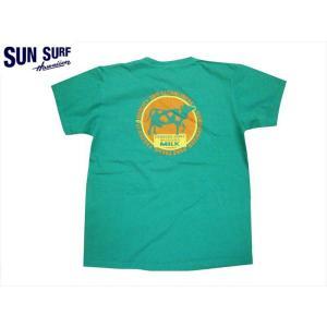 SUN SURF/サンサーフ 半袖Tシャツ SS77912 『MILK』 ハワイアン・半袖Tシャツ グリーン|bros-clothing