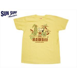 SUN SURF/サンサーフ× PEANUTS(ピーナッツ) コラボ 半袖シャツ SS77970 「HAWAII/スヌーピー」ハワイアンTシャツ イエロー|bros-clothing