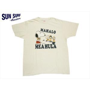SUN SURF/サンサーフ× PEANUTS(ピーナッツ) コラボ 半袖シャツ SS77972 「MAHALO/スヌーピー」ハワイアンTシャツ オフホワイト|bros-clothing