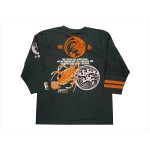粋狂・すいきょう/エフ商会 七分袖Tシャツ SY7T-119 和柄